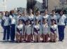 Marzia alla prima convocazione in nazionale 1989